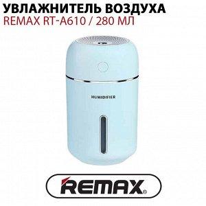 Увлажнитель воздуха Remax RT-A610 / 280 мл
