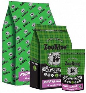 PUPPY&JUNIOR 2 Ягненок и рис (без пшеницы) для щенков и юниоров всех пород склонных к аллергии.