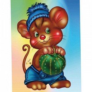 Набор ДТ Картина-открытка мозаикой.Мышонок 15*20см KM0071