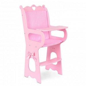 Стульчик для кормления с мягким сиденьем 72119