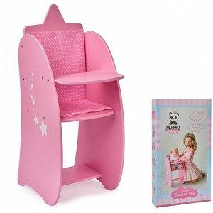 Стульчик для кормления с мягким сиденьем розовый 74319