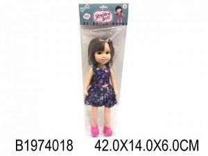 Кукла 003-B в пак.