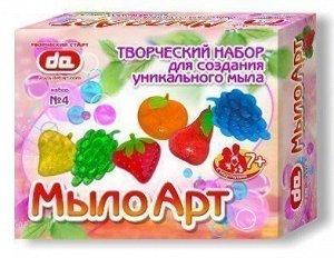 Набор ДТ Мыло АРТ Фрукты 10004