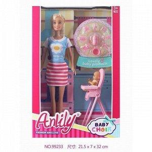 Кукла 99233 Anlily с ребенком с аксесс. в кор.