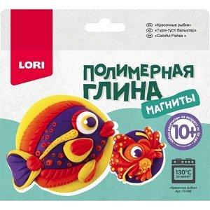 Набор ДТ Полимерная глина.Магниты Красочные рыбки Пг-006 LORI