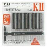 """Компактный бритвенный станок с двойным лезвием со сменными головками """"KⅡ-8B"""" (+8 кассет)"""