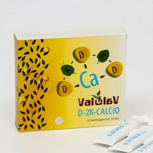 Монодозы ValuLav D-2K-CALCIO источник витаминов D3, K1, K3 и кальция, 10 шт. по 10 мл
