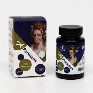Таблетки A-Pneumon, 30 шт. по 2.5 г