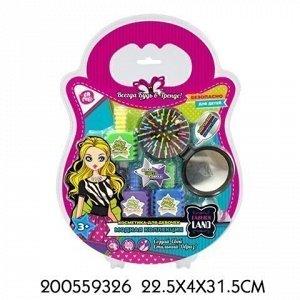 Набор косметики 200559326 LAPULLI KIDS