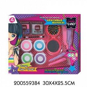 Набор косметики 200559384 LAPULLI KIDS