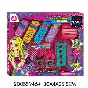Набор косметики 200559464 LAPULLI KIDS