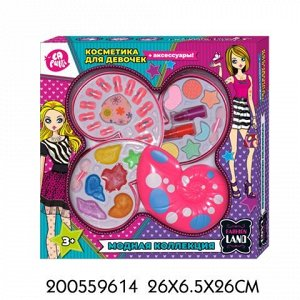 Набор косметики 200559614 LAPULLI KIDS