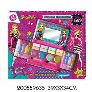 Набор косметики 200559635 LAPULLI KIDS