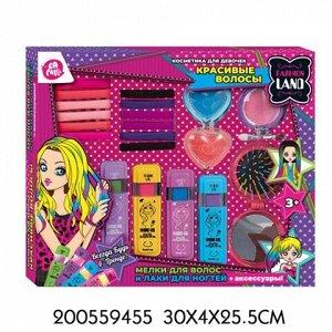 Набор косметики 5631/200559455 LAPULLI KIDS