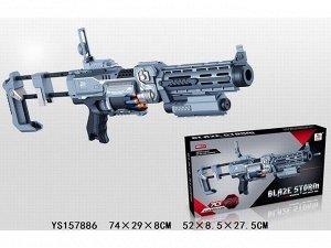 Бластер Blaze 7080ZC с безопасными пулями, в кор.