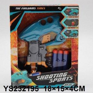 Оружие 6012 с безопасными пулями
