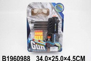 Пистолет Н05В-1 безопасные пули в кор.