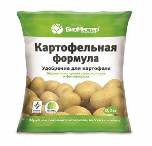 Био Мастер Бульба-Люкс для картофеля 100 гр. (1/100)