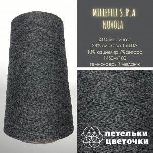 Millefili S.P.A., 241 гр., темно-серый меланж