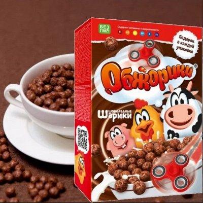 """Экспресс!В наличии! Сгущенка Рогачев Конфеты! Свежая выпечка — Готовый завтрак! """"Обжорики""""! Леонардо! — Какао и горячий шоколад"""