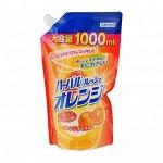 Средство для мытья посуды, овощей и фруктов (аромат апельсина) МУ с крышкой 1000 мл
