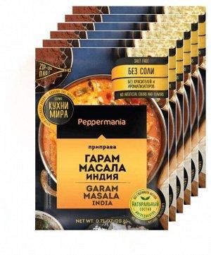 Peppermania Приправа Гарам-масала