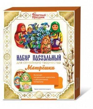 """Набор пасхальный для семейного творчества """"Матрешки"""" 16шт."""