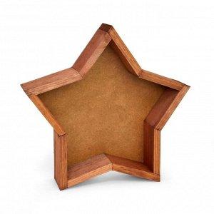Ящик дерево Звезда малая 24х24хH4,5см, орех