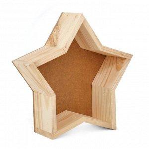 Ящик дерево Звезда средняя 29,5х29,5хH6см, без покраски