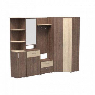 Доступная Мебель - 84,1 Рассрочка! — ПР-7 Модульная серия — Гарнитуры