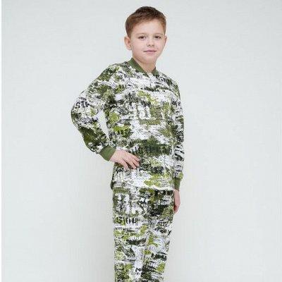 Рюкзаки школьные Beckmann. 🎒 В наличии! — Мальчики пижамки и белье — Белье