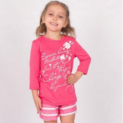 Дарья + Натали. Одежда в наличии. — Детский трикотаж — Одежда
