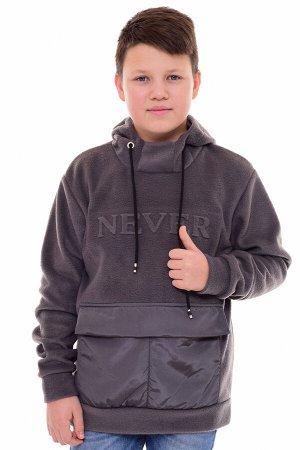 Толстовка подростковая 11-044 (серый)