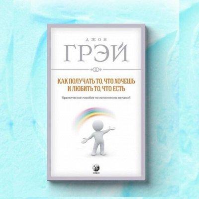 Новинки! Школа пластилина для детей — О психологии — Нехудожественная литература
