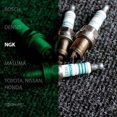 -25% 🔥 Всё для авто: аксессуары, масла, химия, инструменты — Свечи зажигания NGK — Запчасти и расходники