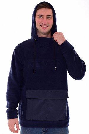 Толстовка мужская 9-155б (темно-синий)