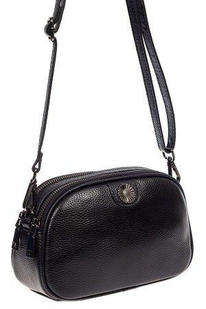 Женская сумочка кросс-боди из натуральной кожи, цвет чёрный