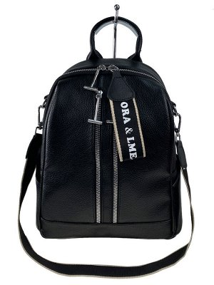 Сумка-рюкзак молодёжная из экокожи, цвет чёрный