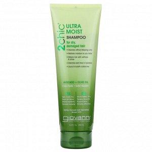 Ультра-увлажняющий шампунь для сухих, поврежденных волос, авокадо и оливковое масло, 250 мл