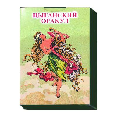 Соляные лампы, карты таро и магическая атрибутика — Оракулы на русском языке — Художественная литература