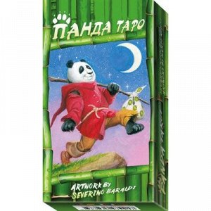 Панда Таро Колода Таро не обязательно должна быть серьезной. Традиционные символы могут выглядеть забавными, милыми и лёгкими, но при этом сохранять своё духовное содержание. Таро может развеселить, в