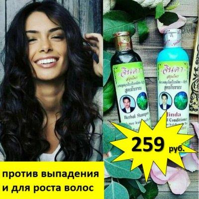 🌺Тайский гипермаркет🌺 Лучший подарок к 8 марта💐 — Акция от поставщика! Лечебная серия Jinda Herb для волос — Шампуни