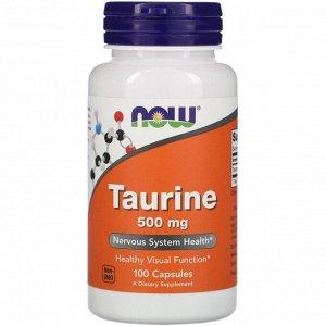Таурин Now Foods, Таурин, 500 мг, 100 капсул. Отзыв: Таурин входит в состав многих предтренировочных энергетиков, попробовала пить в чистом виде и не пожалела. Отлично выводит жидкость, не приводит к