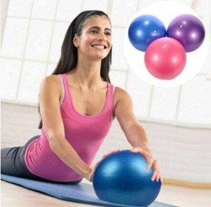 """Мяч для йоги """""""