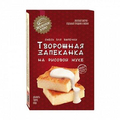 Смеси для выпечки Пудовъ — Выпечка рисовой мукой — Торты и пирожные