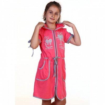 Домашняя женская одежда, халаты, пижамы — Халаты для девочек — Для девочек