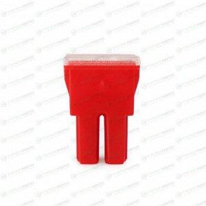 Предохранитель автомобильный Masuma, кассетный, мама (PAL FJ11), красный, 50А, 32В, комплект 12 шт, арт. FS-015 (стоимость за упаковку 12 шт)
