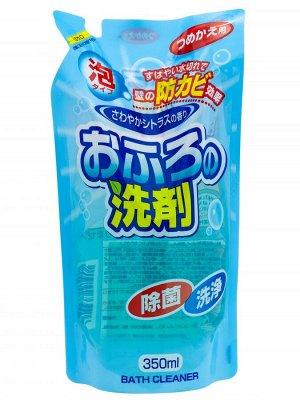 """Пеномоющее средство Rocket Soap """"Bath Cleaner"""" для ванны Антиплесень Цитрусовый, 350мл, м/у"""