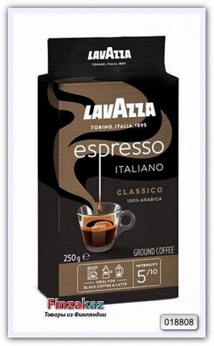 Кофе молотый  Lavazza Espresso Italiaano Classico 250 гр
