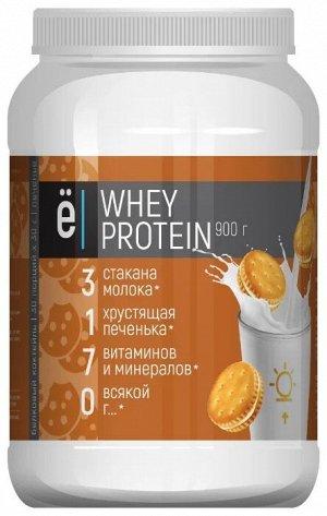 Ё/батон  (Whey protein) 900 гр